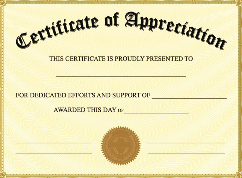 Employee Of The Month Certificate Template Emetonlineblog . Free ...  Free Employee Of The Month Certificate Template